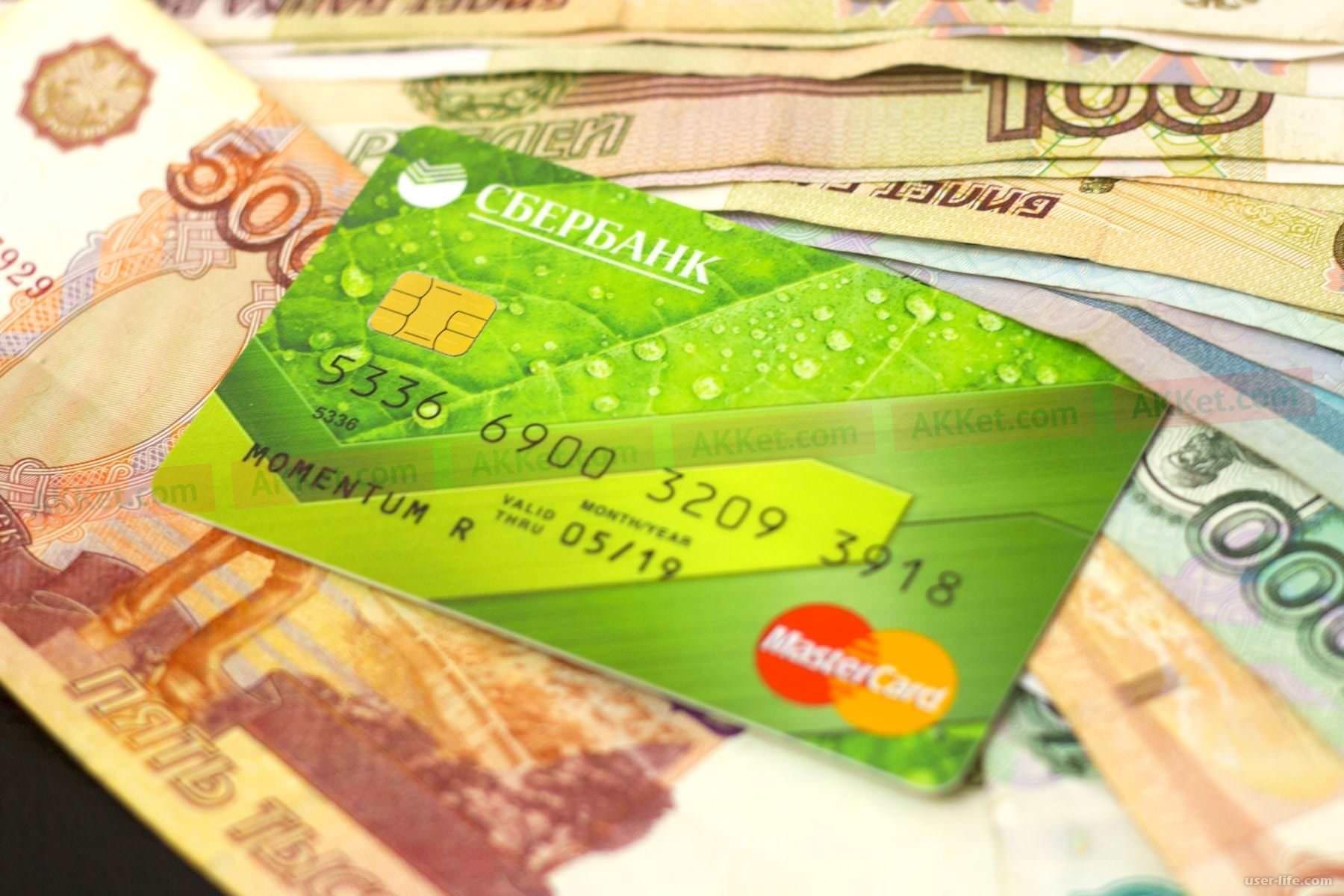 Обменники visa на биткоин кэш