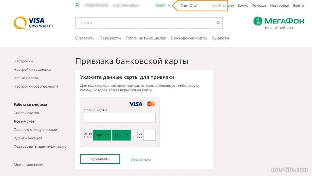 Выгодный обмен yandex валюты краснодар