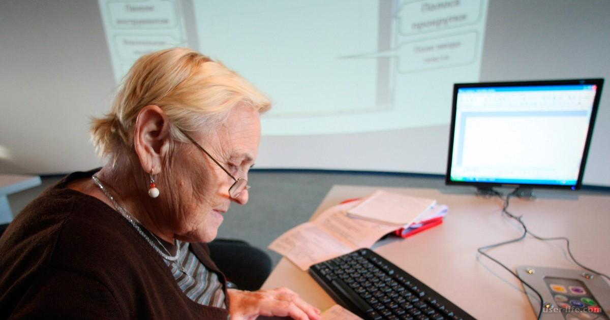 Как можно определить пожилого человека в дом престарелых
