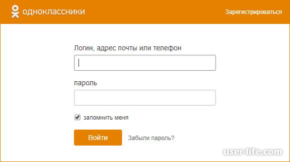 Ок ру одноклассники социальная сеть  вход на сайт главный логин пароль  через Яндекс мобильная версия dac6226563b