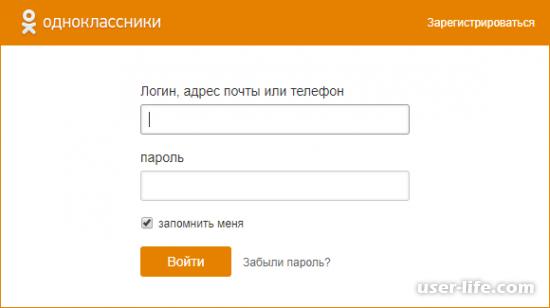 ligastavok ru вход в личный кабинет