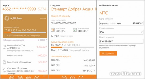 банки кредит онлайн калькулятор москва