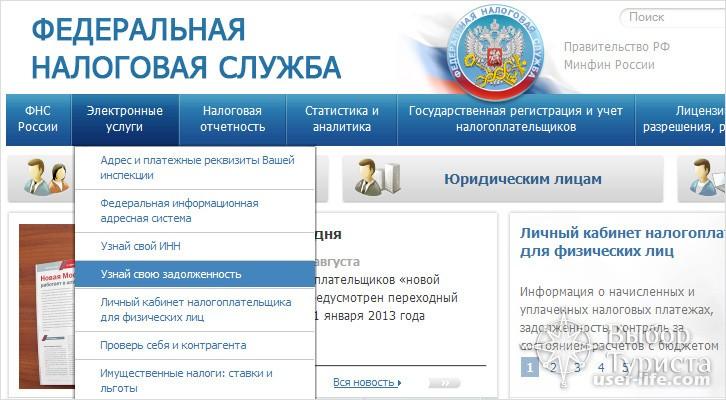 документы которые нужно для государственной регистрации ип
