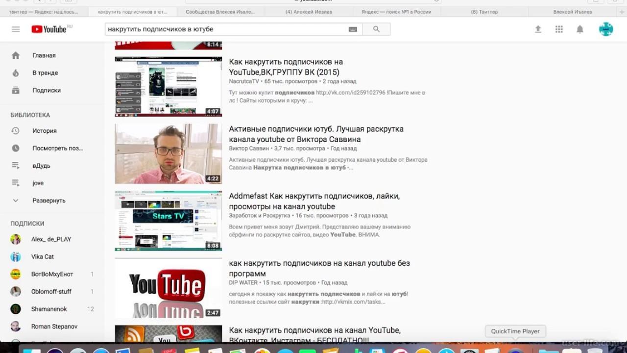 Ютуб youtube бьянка слушать онлайн бесплатно