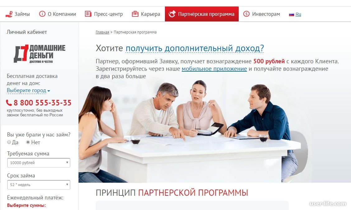 хоум кредит банк ульяновск кредит наличными