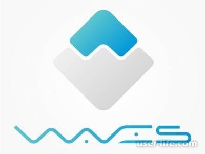 Waves криптовалюта: официальный сайт платформа блокчейн курс к рублю прогноз последние новости токены ico Вейвс