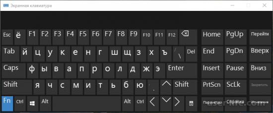 Как включить виртуальную клавиатуру на компьютере Windows 7 10 (где открыть вызвать ноутбук Андроид планшет русская бесплатная скачать онлайн не работает)