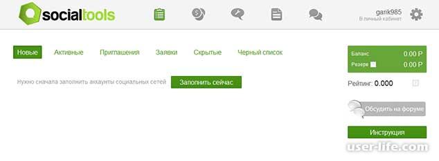 Кредитный калькулятор в почта банке онлайн
