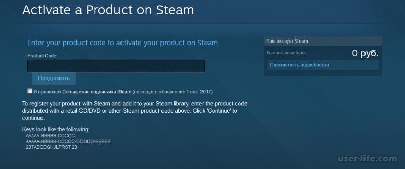 как вернуть деньги за игру в steam если она активирована ключом