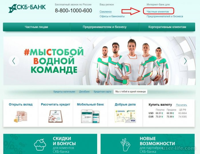 электронный адрес сбербанка россии в москве головной