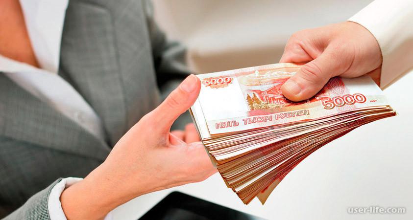 кредит от частного лица отзывы кто брал