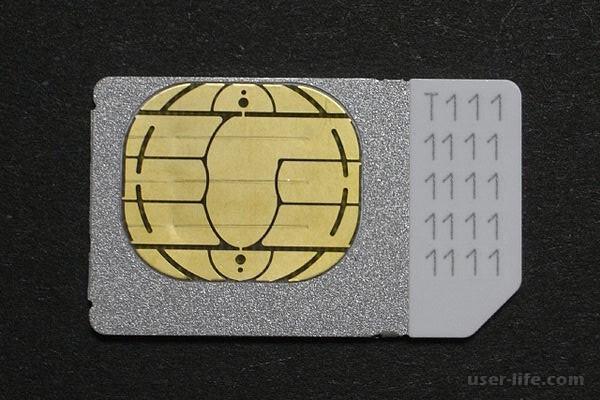 карты мегафон отзывы