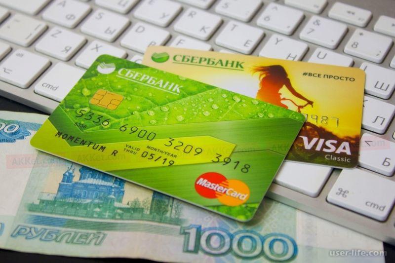кредит в сбербанке 300000 на 5 лет сколько платить в месяц