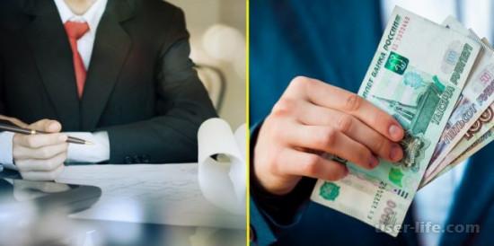 Куда выгодно положить деньги под проценты: вложить дать внести в какой банк сколько лучше большой высокий Сбербанк Втб Россия Беларусь (на год 3 месяца калькулятор пенсионеру на вклады онлайн можно ли отзывы 2019)