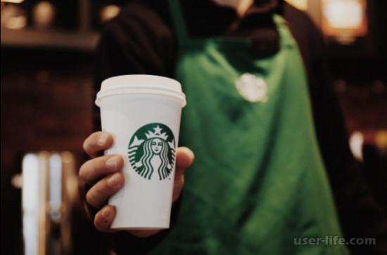 Про Старбакс: история кофе меню цены термокружки купить официальный сайт интернет термос стакан франшиза кофейня напитки (рецепты работа латте фраппучино сколько стоит зерна акции компании Россия Starbucks)