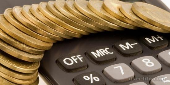 Процесс дефляции денег: понятие слово причины рост метод виды коэффициент уровень деноминация инфляция в экономике (это простыми словами ситуация уменьшения денежной массы)