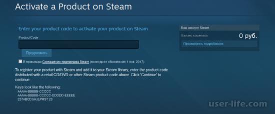 Где активировать ключ в Стиме: активированный как на телефоне через браузер игру приложении мобильном Андроид (узнать продать дешевые бесплатные раздача купить получить Steam)