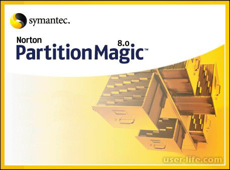 Partition Magic скачать