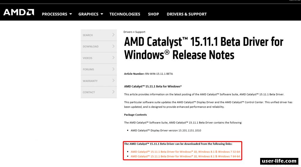AMD Catalyst Control Center » Компьютерная помощь