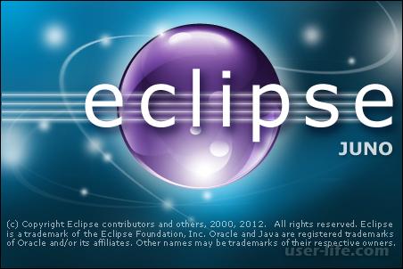 Eclipse скачать на русском бесплатно