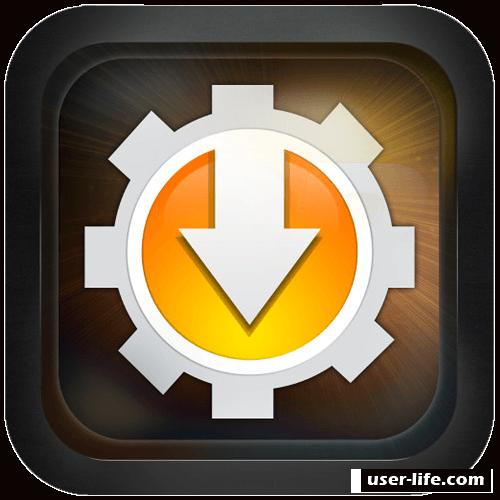 Advanced Driver Updater скачать бесплатно