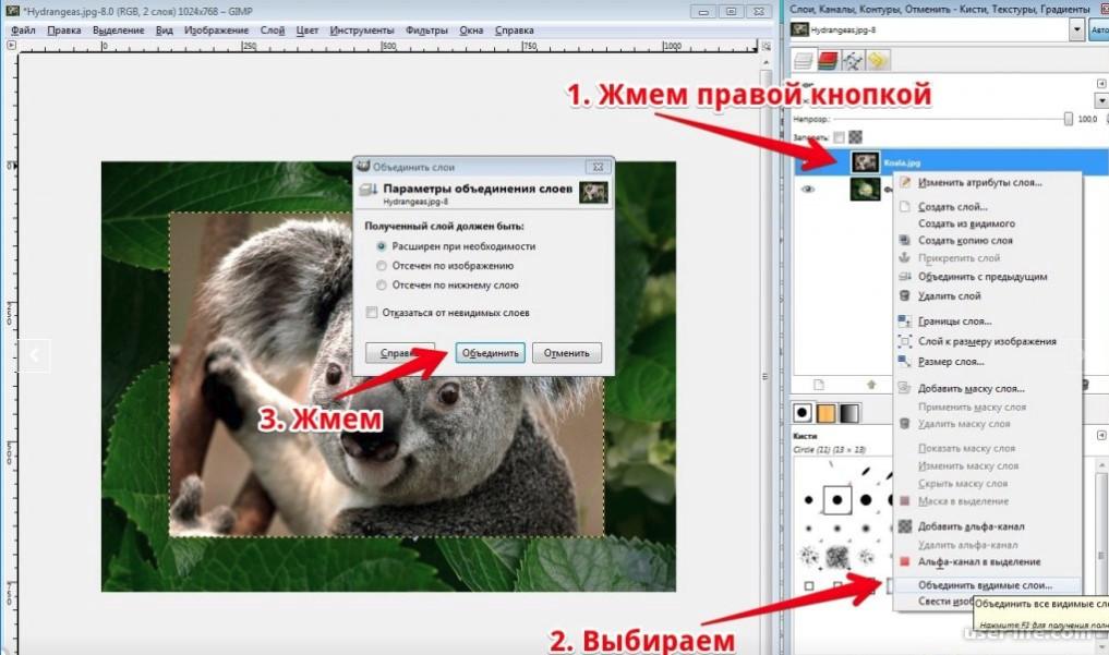 Как на открытку наложить фотографию