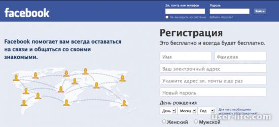 Фейсбук войти моя страница вход на русском языке: входящие без пароля забыл логин социальная сеть почта регистрация (мобильная версия с компьютера открыть личный кабинет добро пожаловать Facebook com фэйсбук ру)