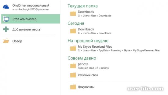 Формат xml: как создать чем открыть файл