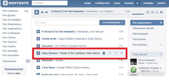 Savefrom net помощник для Яндекс браузера скачать установить расширение