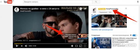 Как узнать музыку из YouTube?