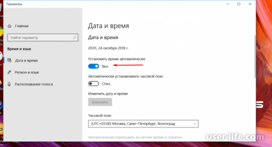 Ошибка при установлении защищенного соединения Firefox