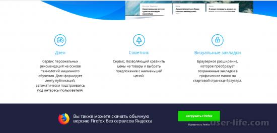 Как исправить ошибку couldn t load xpcom при запуске Firefox