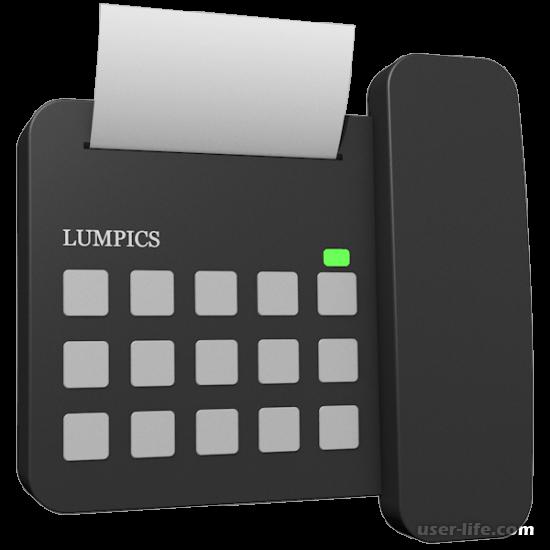 Как отправить факс с компьютера через интернет на телефон бесплатно