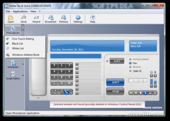 Как отправить факс с компьютера