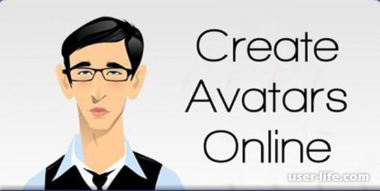 Создать аватар онлайн