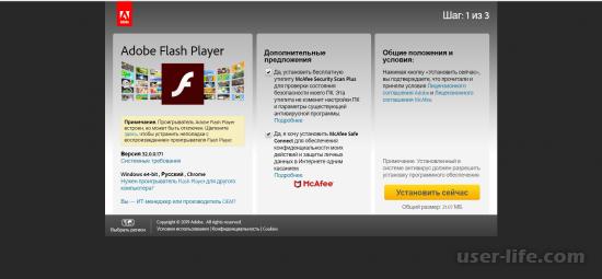 Ошибка инициализации приложения Adobe flash player