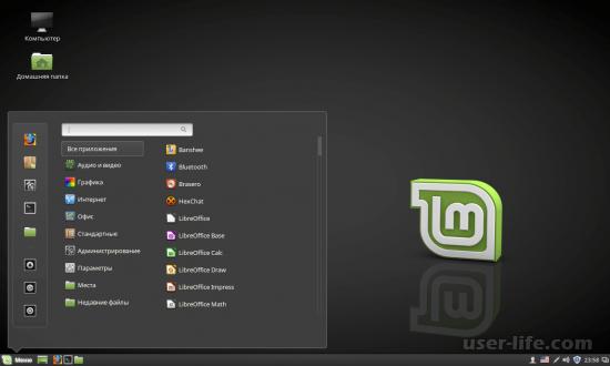 Какой Linux выбрать