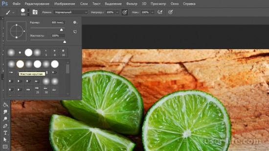 Как поменять цвет в Photoshop