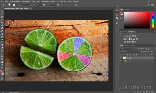 Как заменить цвет на другой в Фотошопе