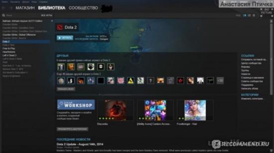 Steam официальный сайт игр