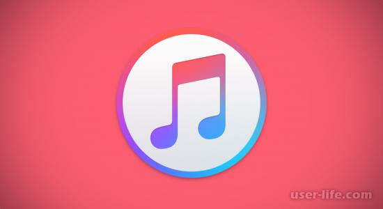 Как перенести музыку с Айфона на Айфон (рингтоны)