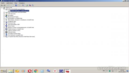 Дисковод не читает диски windows 7 10