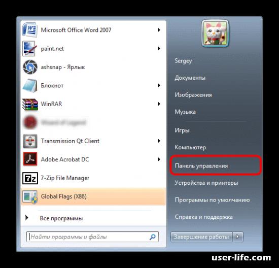 Обновление  кодеков на Windows 7