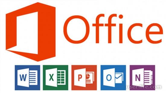 Как установить Microsoft Office на Windows