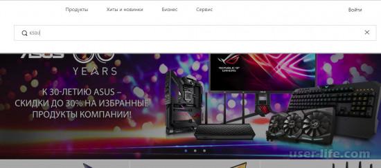 Драйвер для камеры Asus