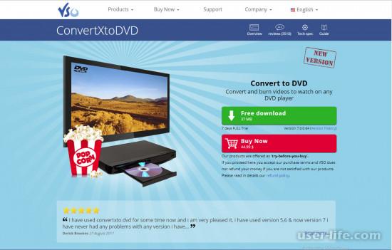 ConvertXtoDVD как пользоваться скачать бесплатно на русском