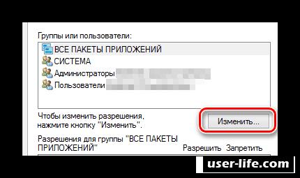 """Как заблокировать сайт """"ВКонтакте"""" на компьютере"""