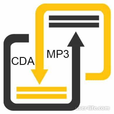 CDA в MP3 конвертеры онлайн