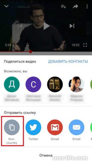 Как скачать видео на IPhone из интернета