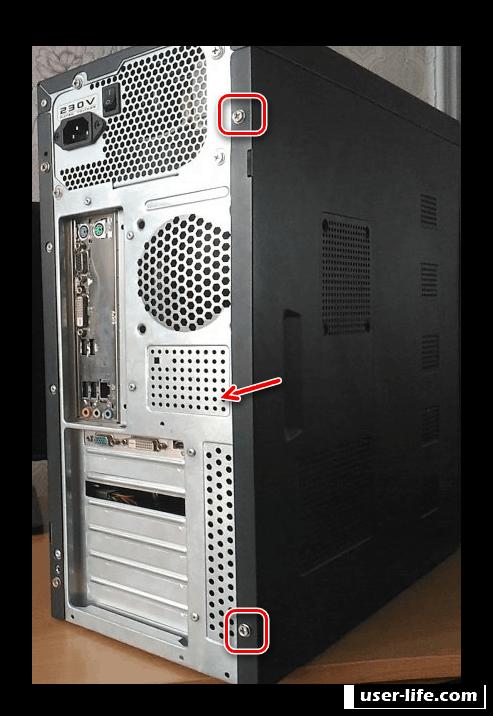 Как узнать какой блок питания стоит в компьютере